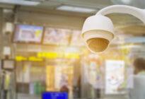 دوربین مدار بسته ۴K برای کسب و کار